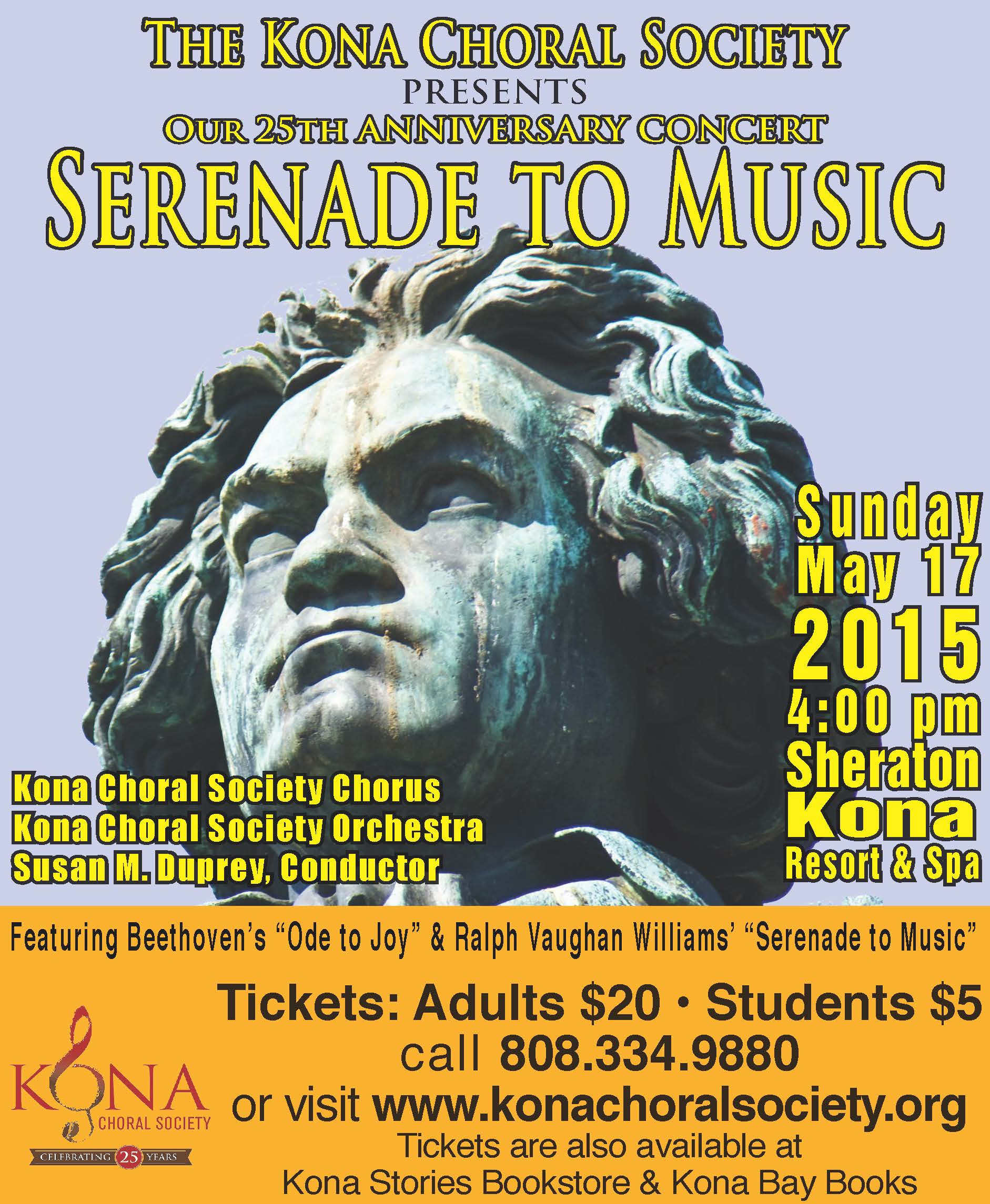 Master Serenade to Music poster spring 2015